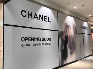 Chanel Store Opening Soon Hoarding